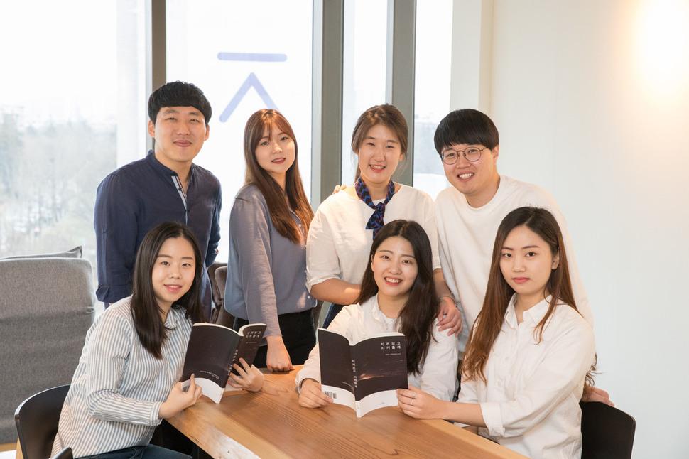 Đào tạo đại họcGangneung Wonju